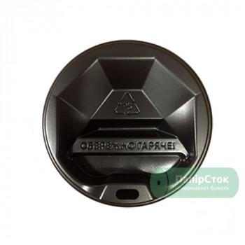 Крышка на стак. 250мл черн. КР-76 фигур. (50/3000)