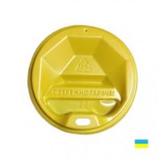 Кришка на стак. 250мл жов. КР-77 фігур. (50/3000)
