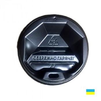 Крышка на стак. 250мл черная КР-77 фигур. (50/3000)