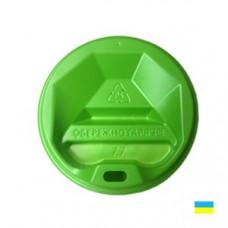 Кришка на стак. 250мл зелен. КР-77 фігур. (50/3000)