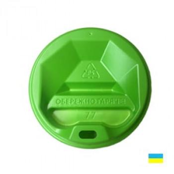 Крышка на стак. 250мл зелен. КР-77 фигур. (50/3000)