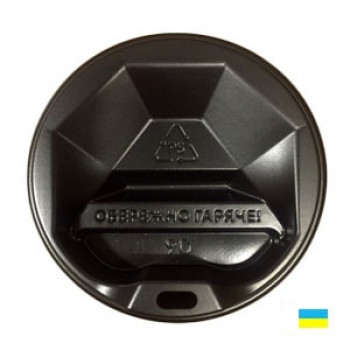 Крышка на стак. 340мл гофро черн. КР-90 фигур (50/2000)