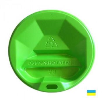 Крышка на стак. 340мл гофро зеленая КР-90 фигур (50/2000)