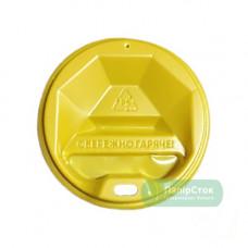 Кришка на стак. 250мл жовт. КР-76 фігур (50/3000)