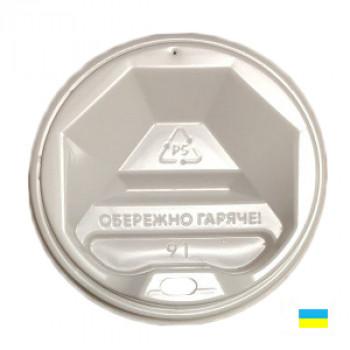 Крышка на стак. 500мл бел. КР-91 фигур. (50/2000)
