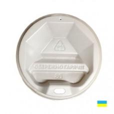 Кришка на стак. 340мл біл. КР-80 фігур. (50/2500)