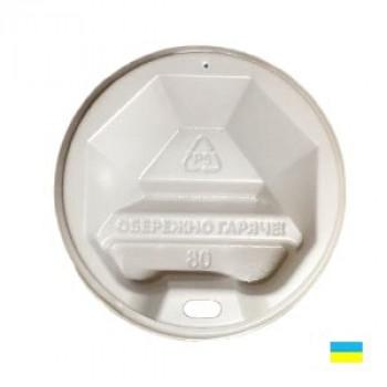 Крышка на стак. 340мл бел. КР-80 фигур. (50/2500)