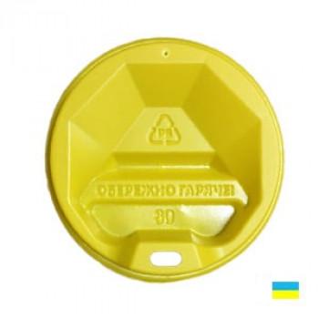 Крышка на стак. 340мл жел. КР-80 фигур. (50/2500)