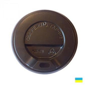 Крышка на стак. 500мл черная фиг. КР-95 (50/1600)