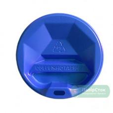Крышка на стак. 340мл синяя КР-80 фигур.(50/2500) - image