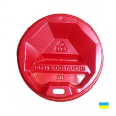 Крышка на стак. 340мл крас. КР-80 фигур. (50/2500) - image