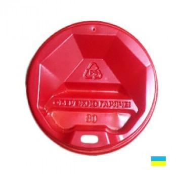 Крышка на стак. 340мл крас. КР-80 фигур. (50/2500)
