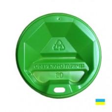 Крышка на стак. 340мл зел. КР-80 фигур. (50/2500) - image
