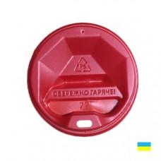 Крышка на стак. 250мл крас. КР-77 фигур. (50/3000)