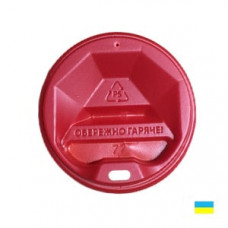 Крышка на стак. 250мл крас. КР-77 фигур. (50/3000) - image