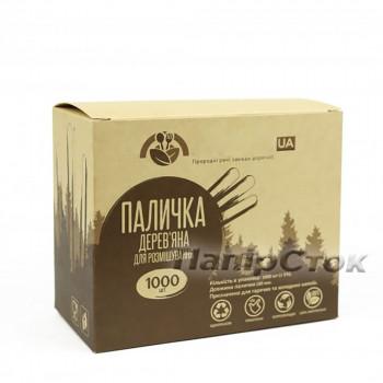 Размешиватель для напитков деревянный 180x6x1.8 мм ( 1000 шт.) в коробке