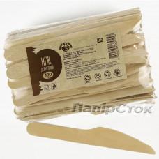 Нож одноразовый деревянный 160 мм (100 шт.)