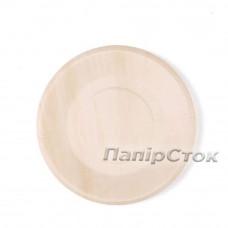 Тарелка круглая одноразовая деревянная 180мм (10шт. В ЗИП-пакете)