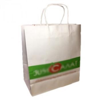 Пакет белый 250х150х350 Джаст Салат c ручками
