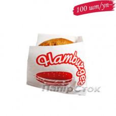 Куток папер. 140х150 Гамбургер (100 шт./уп.)