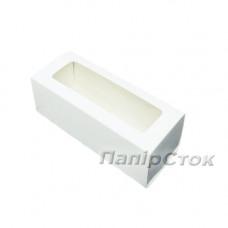 Коробка с прозрачным окном для макаронсов белая 141х55х45 - image