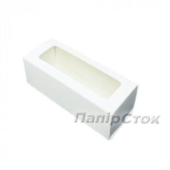 Коробка с прозрачным окном для макаронсов белая 141х55х45