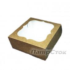 Коробка для пряника крафт 150х150х60 без вставки