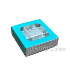 Коробка для пряника бирюзовая 120х120х30 со вставками