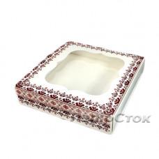 Коробка для пряника Вышиванка 120х120х30 без вставки