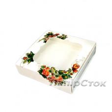 Коробка для пряника Калина 120х120х30 без вставки