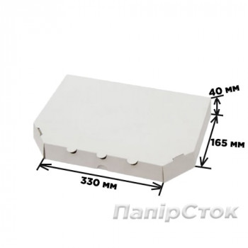 Гофрокоробка 330х165х40 біла (кальцоне)