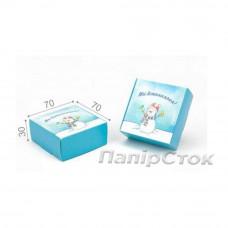 Коробка з мелов.картон. 70х70х30 Мої Вітаннячка самозбірна