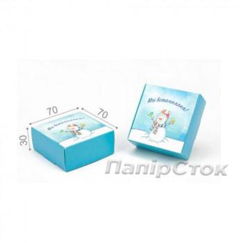 Коробка с мелов.картон. 70х70х30 Мои Поздравления самосборная