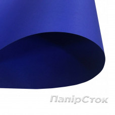 Картон Сreative Вoard синий 70х100(270 гр)
