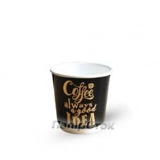 Стакан папер. двошар. 110 мл чорний Coffe is always good idea (15/810)