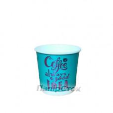 Стакан бумаж. двухсл. 110 мл бирюзовый Coffe is always good idea (15/810)