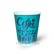 Стакан папер. двошар. 250  мл бірюзовий Coffe is always good idea (15/600) КР-77