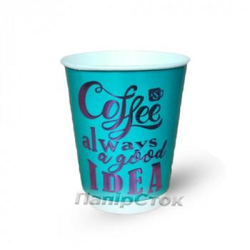 Стакан бумаж. двухсл. 250 мл бирюзовый Coffe is always good idea (15/600) КР-77