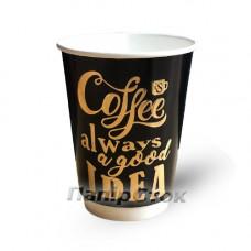 Стакан папер. двошар. 340 мл чорний Coffe is always good idea (15/525) КР-80