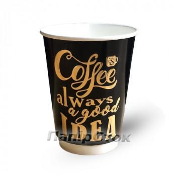 Стакан бумаж. двухсл. 340 мл черный Coffe is always good idea (15/525) КР-80