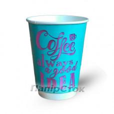 Стакан бумаж. двухсл. 340 мл бирюзовый Coffe is always good idea (15/525) КР-80
