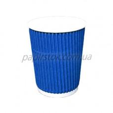 Стакан гофр. 275 мл синий (20/500, КР-80)