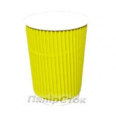 Стакан гофр. 400 мл жовтий (25/500, КР-90 фігур.)