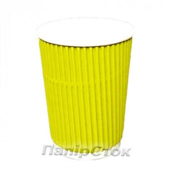 Стакан гофр. 400 мл желтый (25/500, КР-90 фигур.)