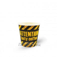 Стаканчики бумажные цветные 110 мл Attention (50/4000)