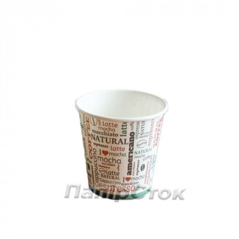 Стаканчики бумажные цветные 110 мл  №14 Кофейный (50/4000)