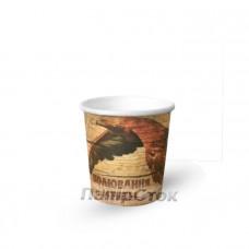 Стаканчики паперові 110 мл з малюнком Полювання на каву (50/4000)