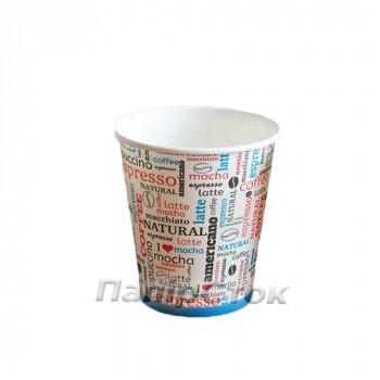 Стаканчики бумажные цветные 175 мл №14 Кофейный (50/2400, КР-69)