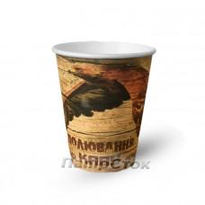 Стаканчики бумажные 250 мл с рисунком Охота на кофе (50/2000) КР-77